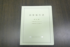 P10205280003.jpg