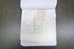 P10205350010.jpg