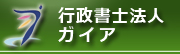 bnr_gyousei2.jpg